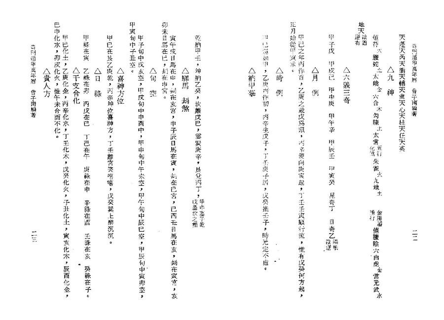 wan0012
