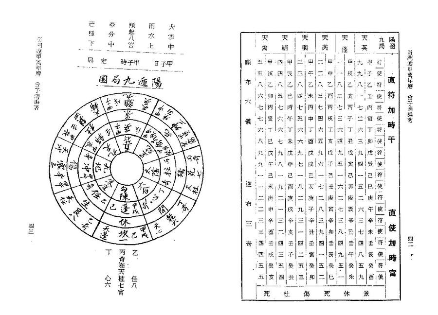 wan0022