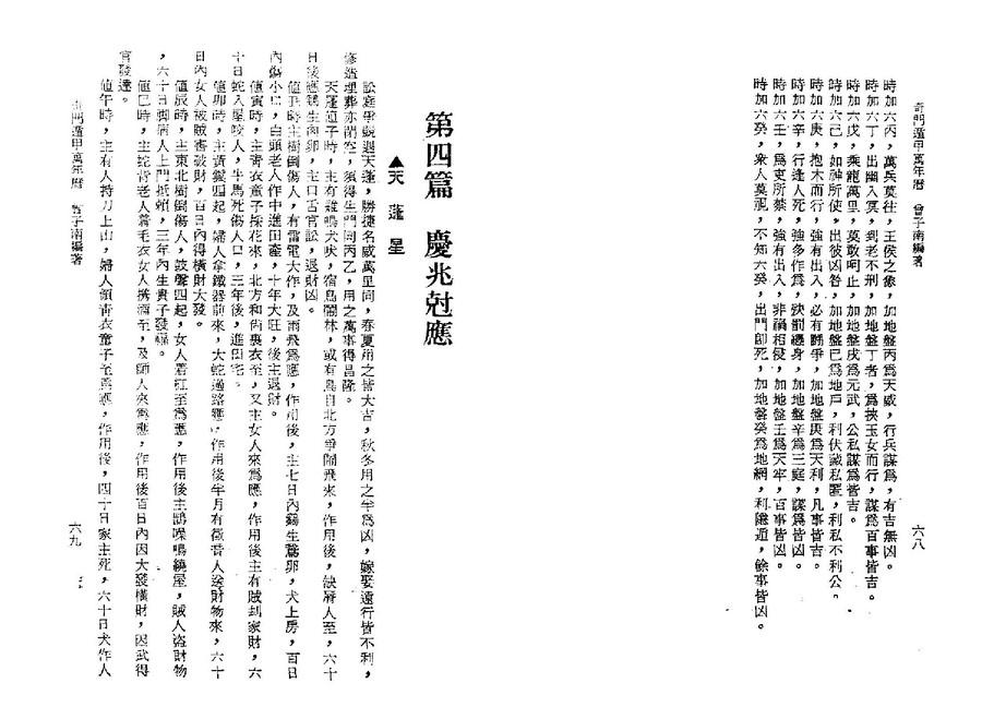 wan0035