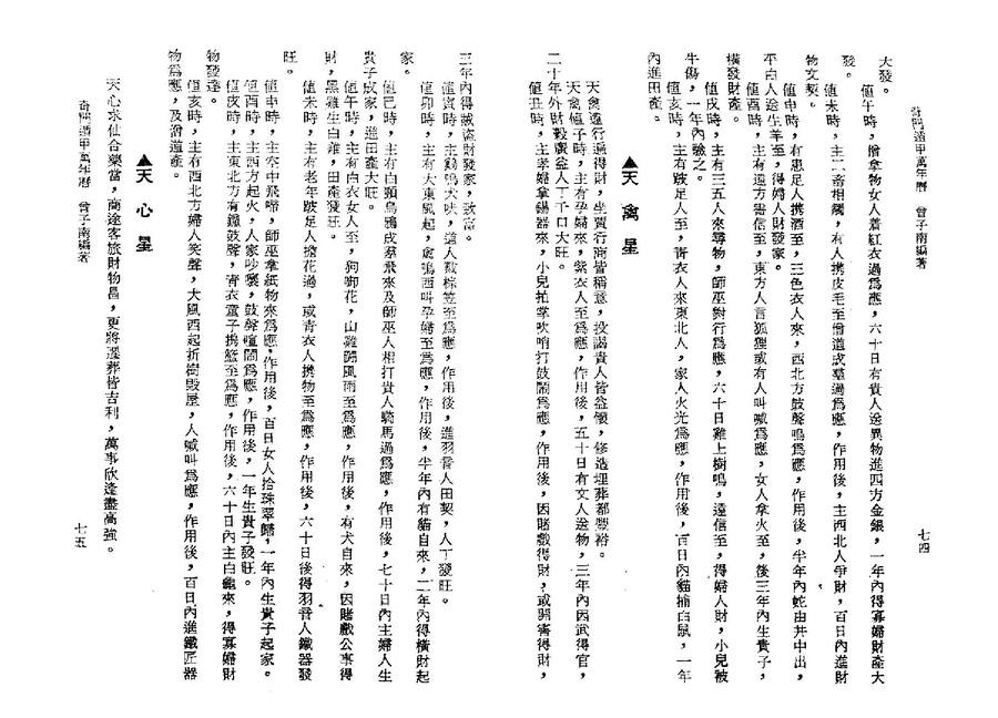 wan0038