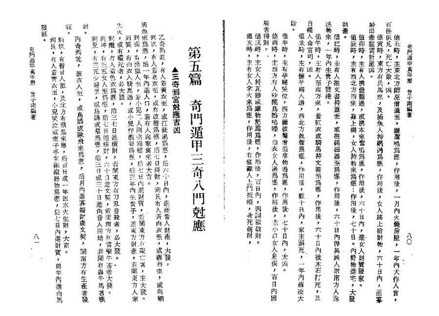 wan0041