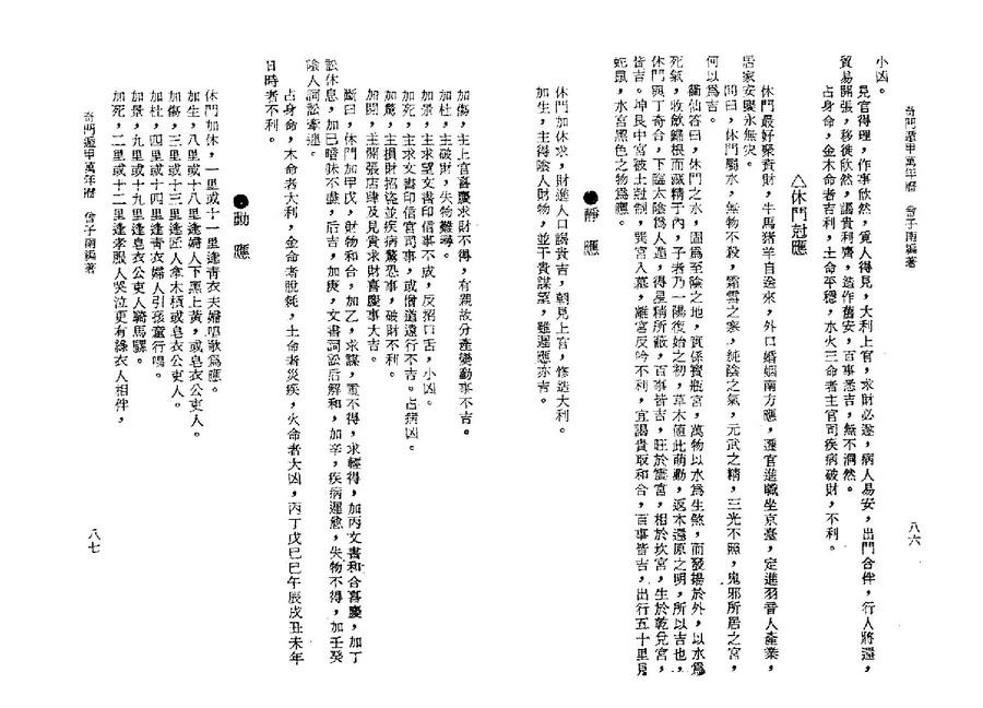 wan0044