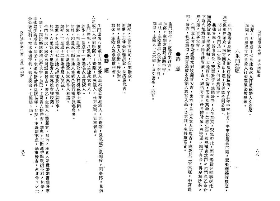 wan0045
