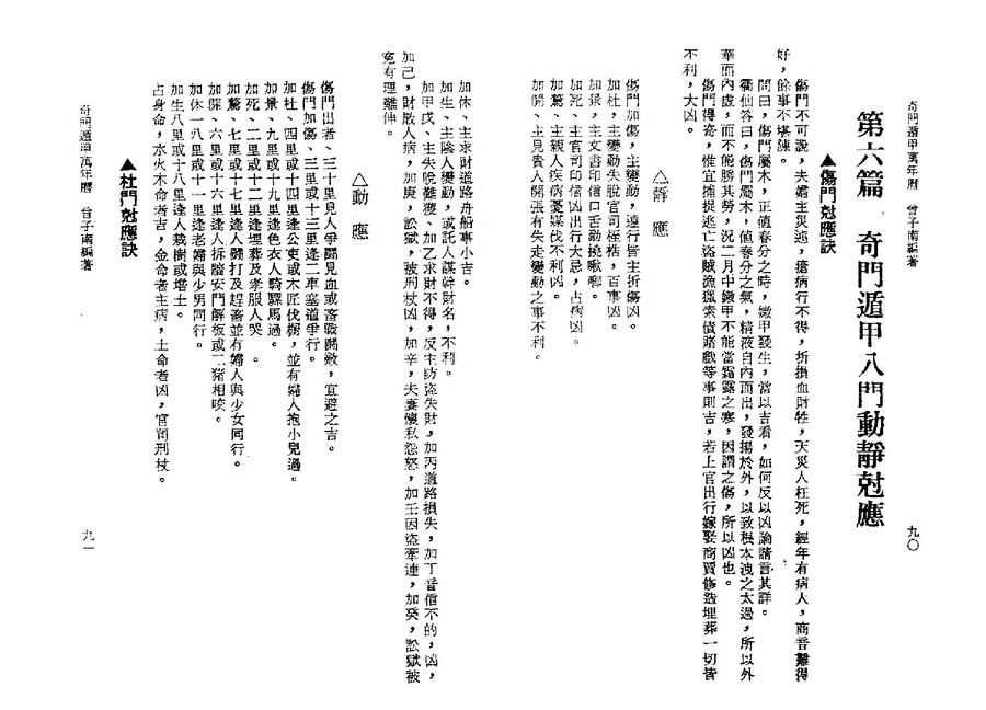 wan0046