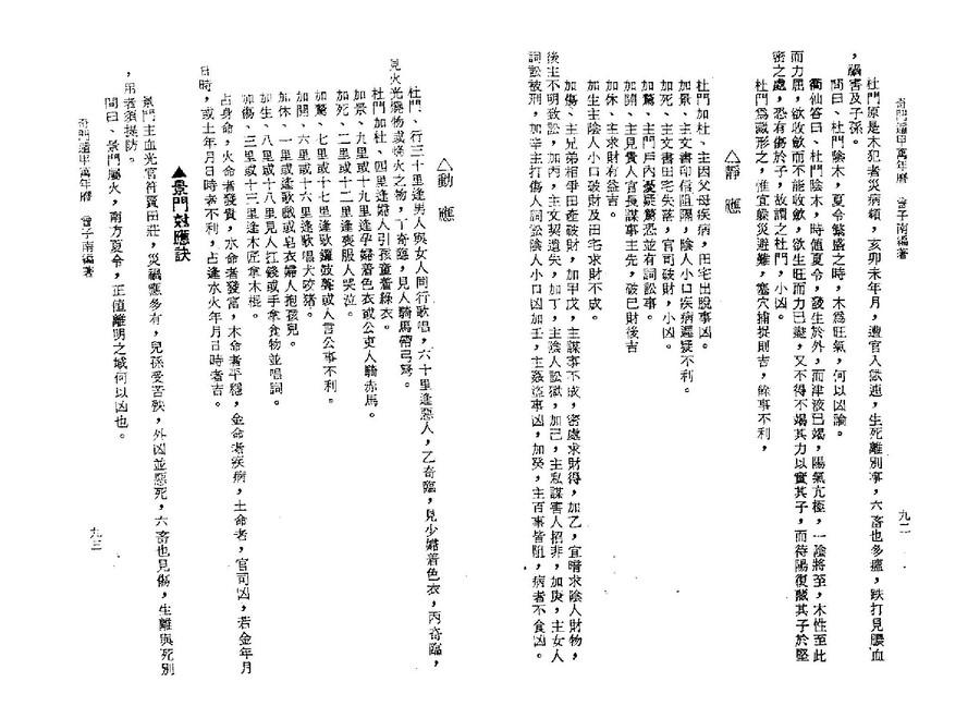 wan0047