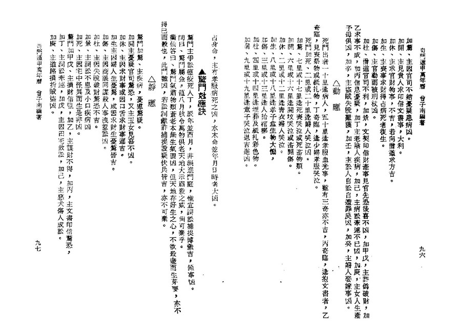 wan0049