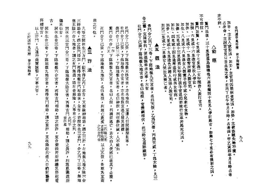wan0051