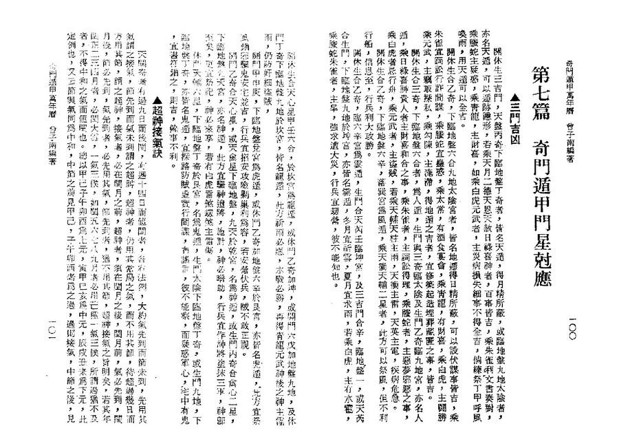 wan0052