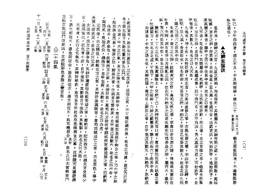 wan0053