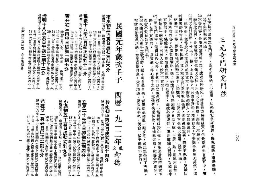 wan0055