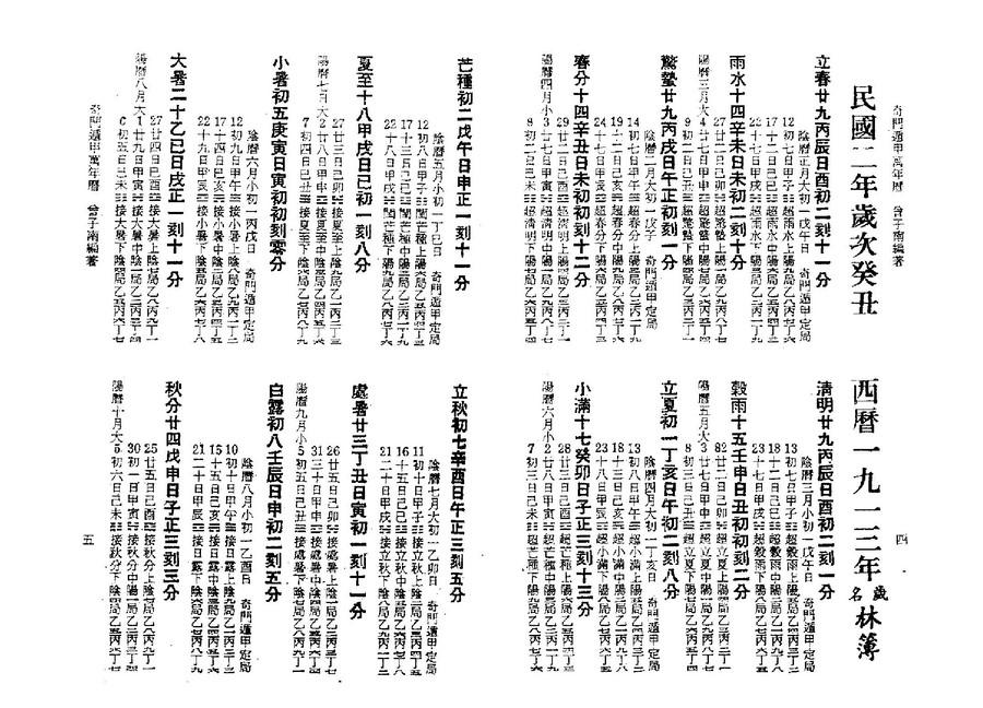 wan0057