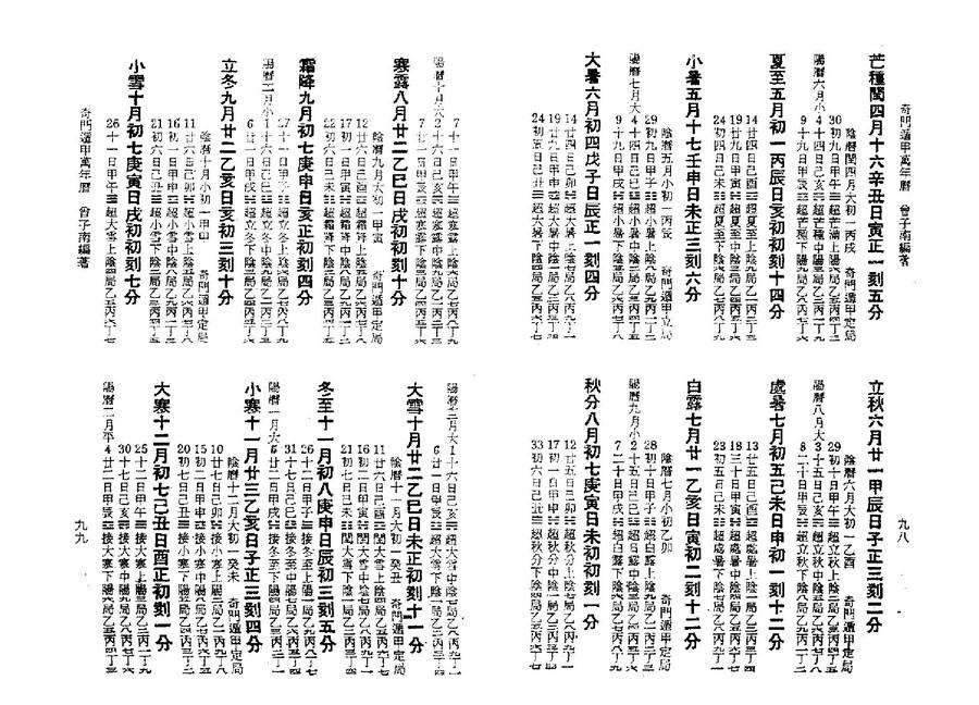 wan0104