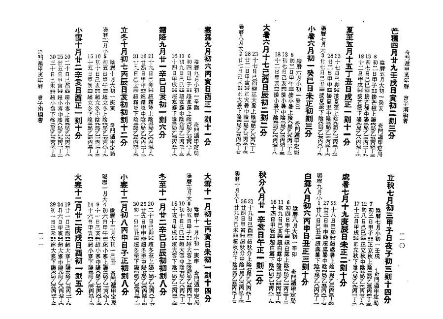wan0110