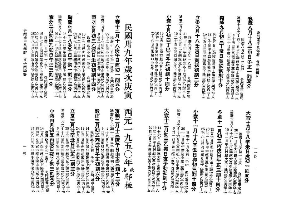 wan0112