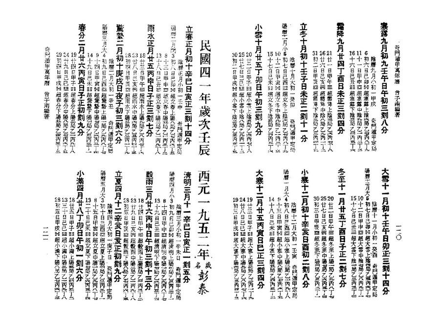 wan0115
