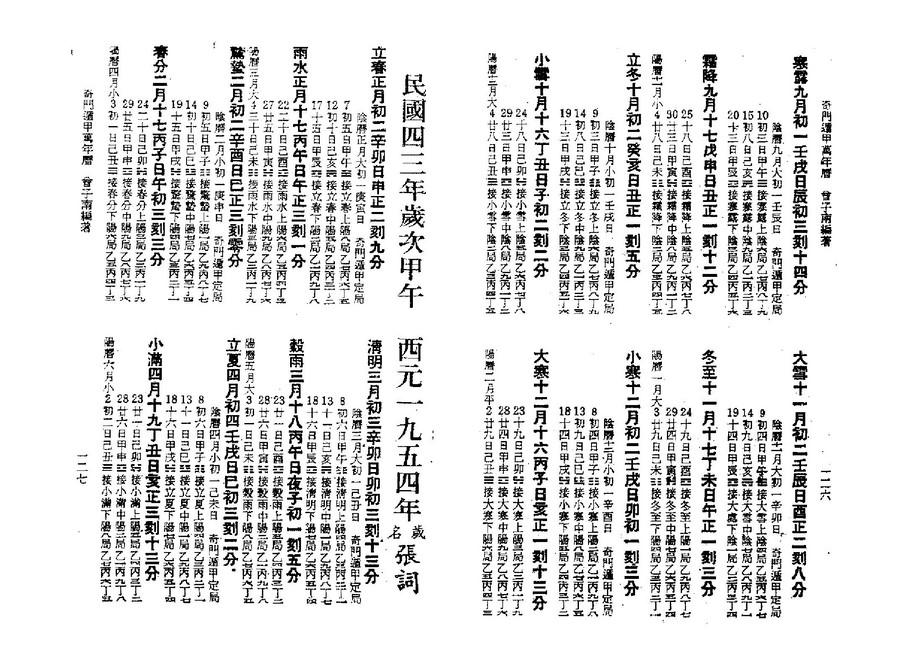wan0118