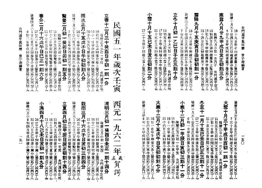 wan0130