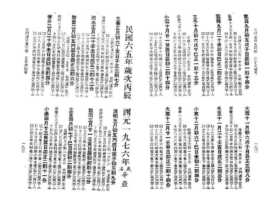 wan0151