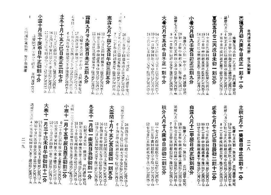 wan0164