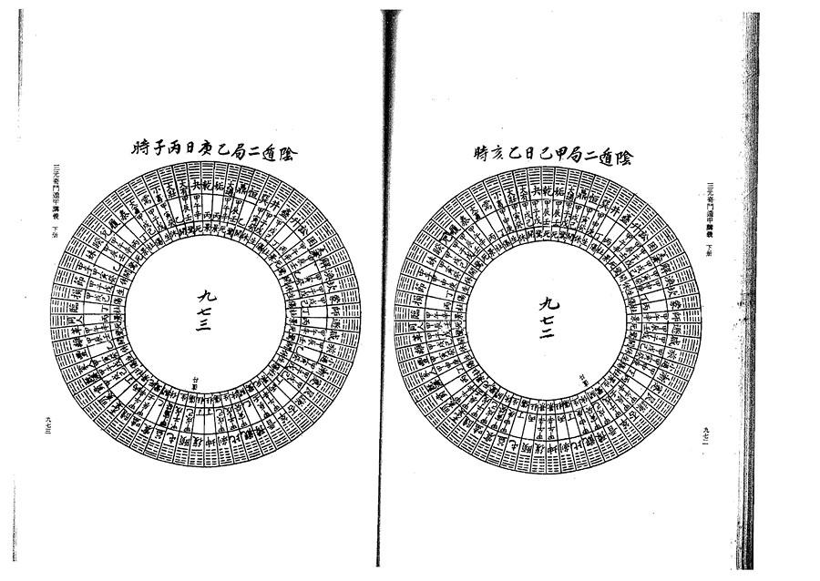 xia0128