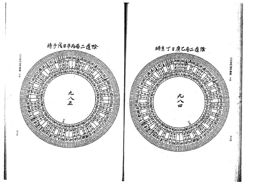 xia0134