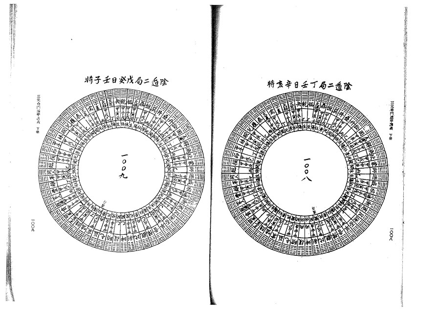 xia0146