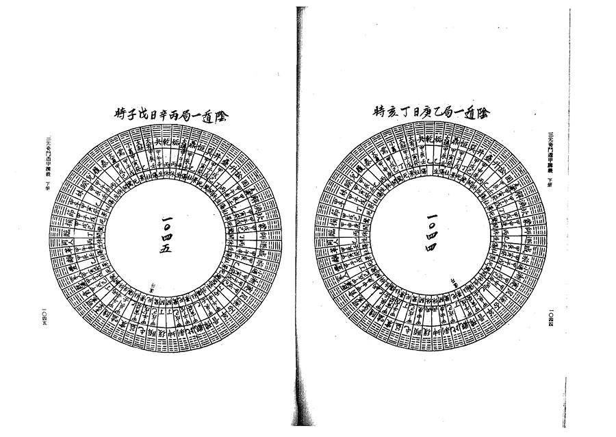 xia0164