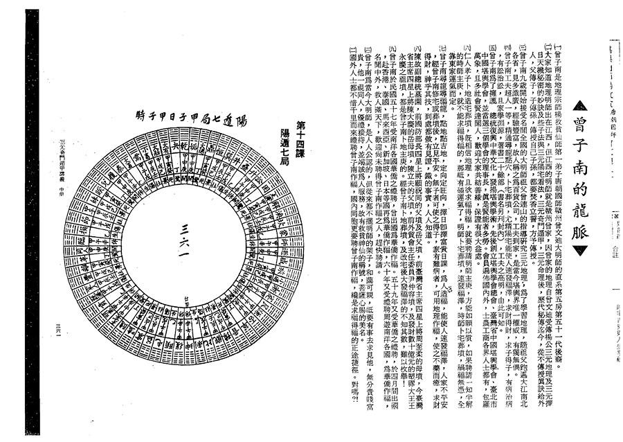 zhong0001
