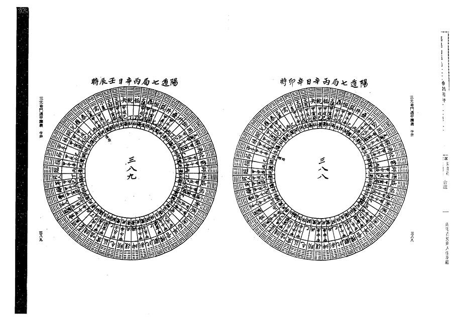 zhong0015