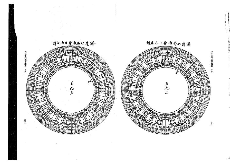 zhong0017