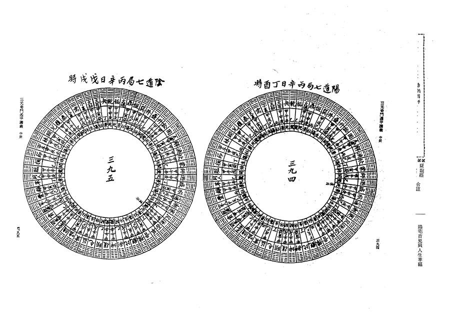 zhong0018