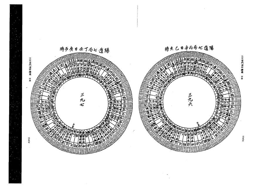zhong0019
