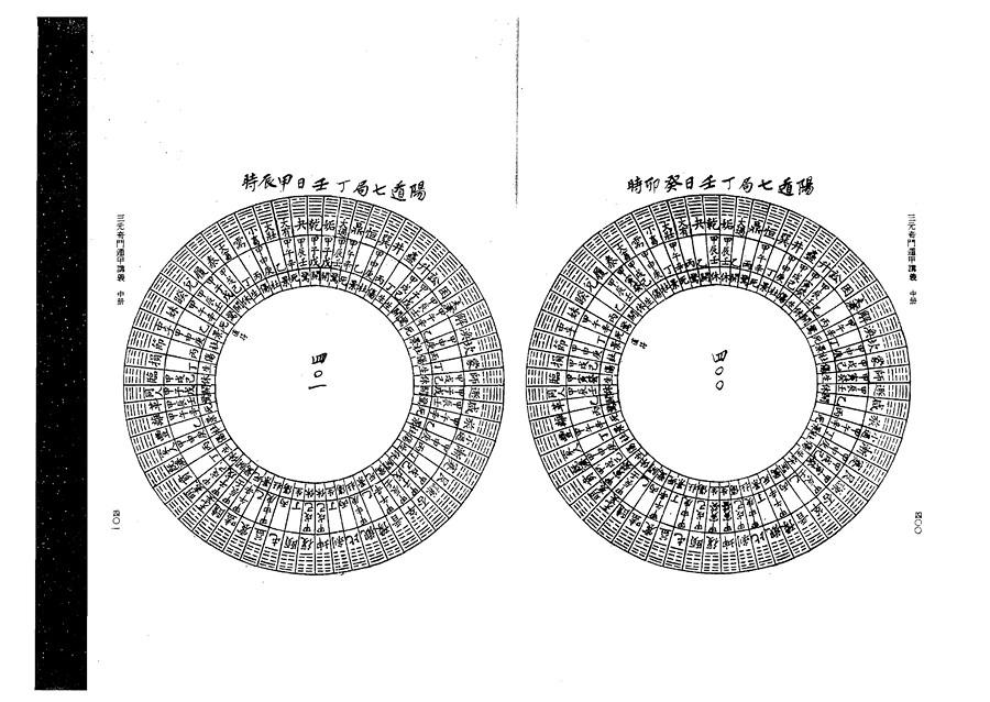 zhong0021