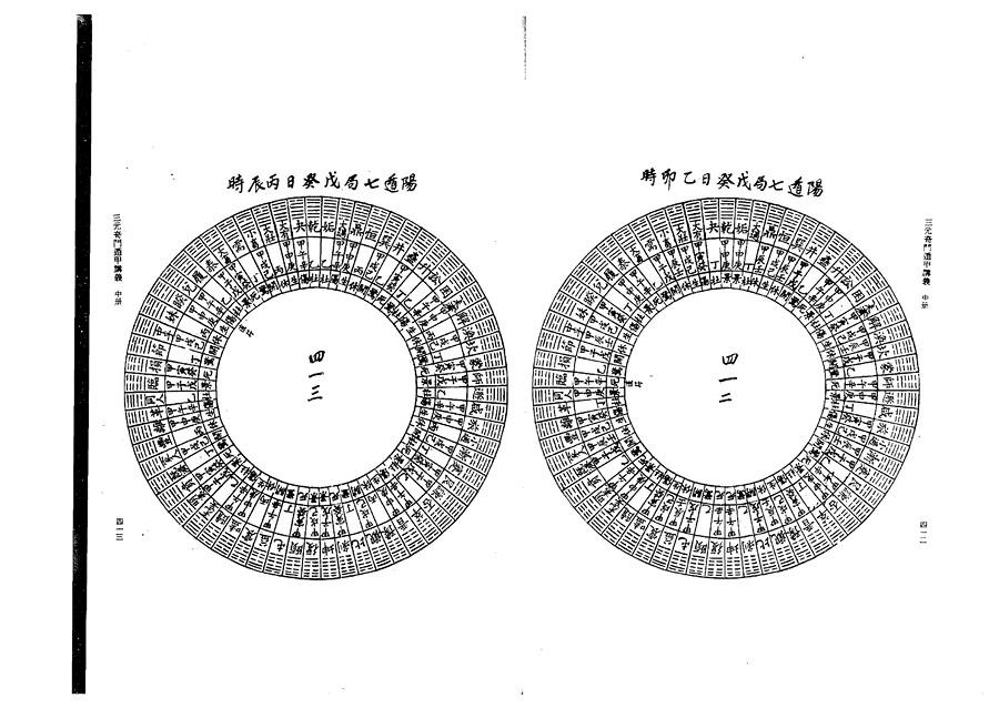 zhong0027