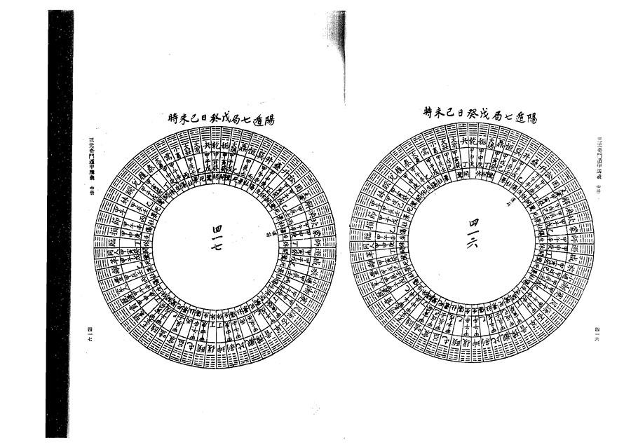 zhong0029
