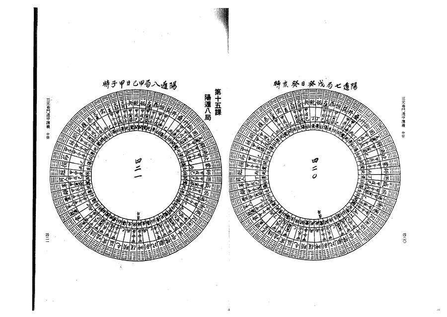 zhong0031