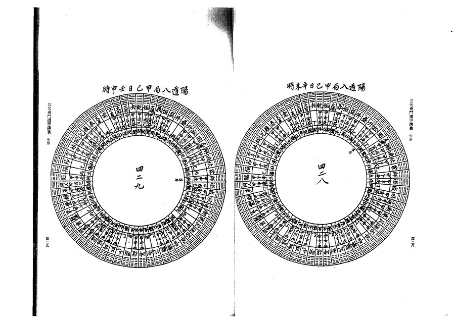 zhong0035