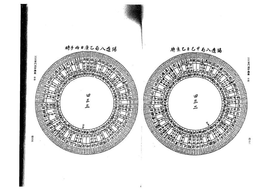 zhong0037