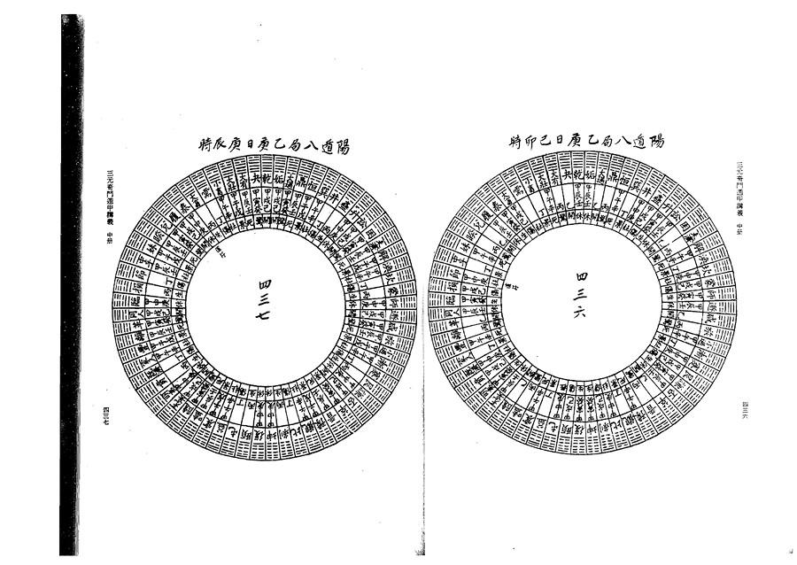 zhong0039