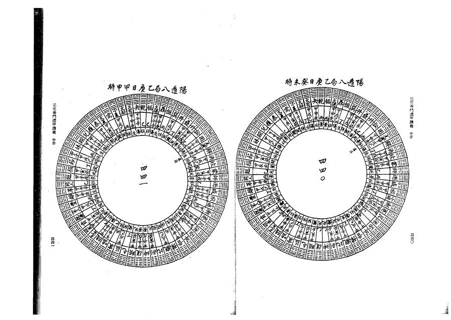 zhong0041