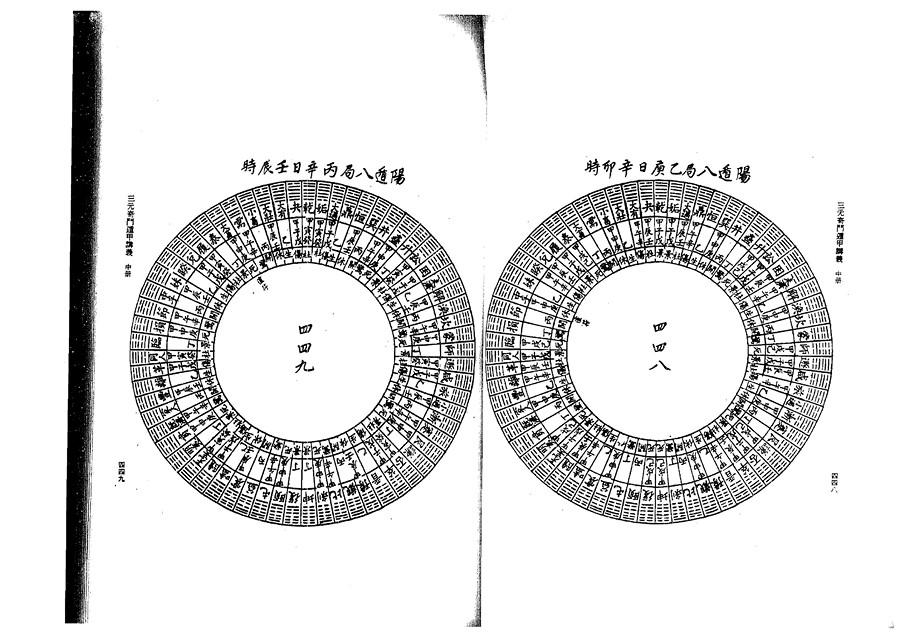 zhong0045