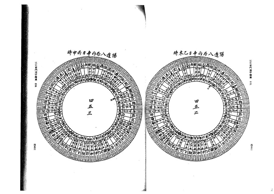 zhong0047