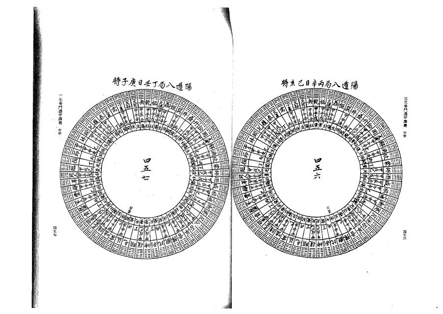 zhong0049