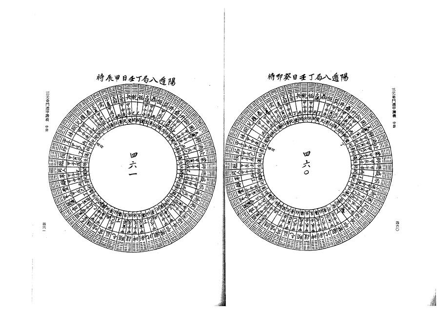 zhong0051
