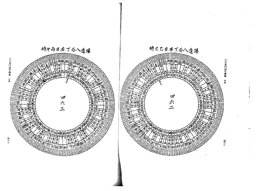 zhong0052