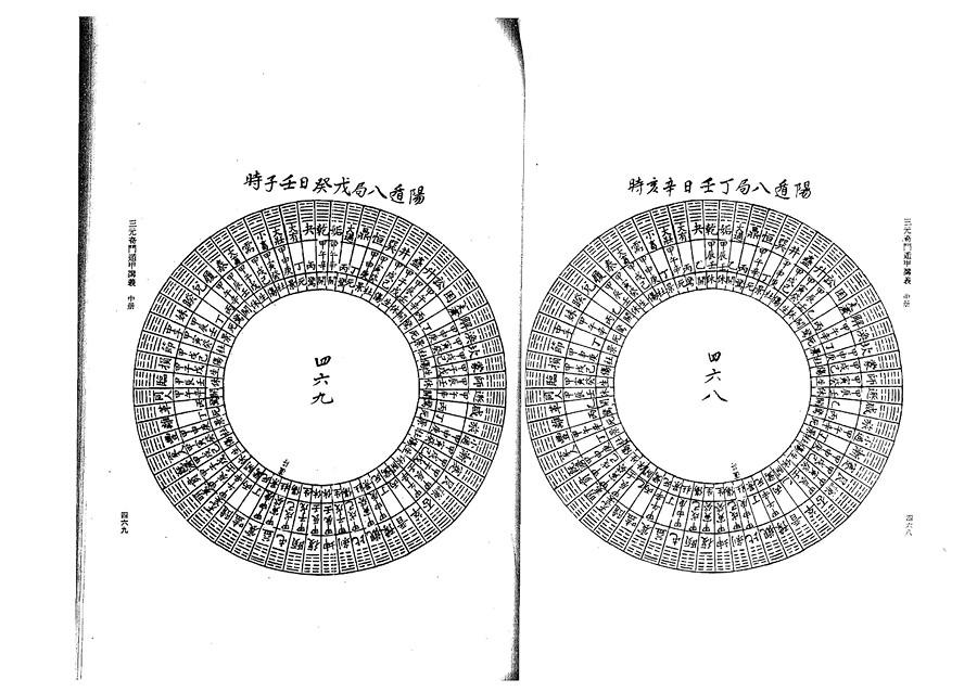 zhong0055