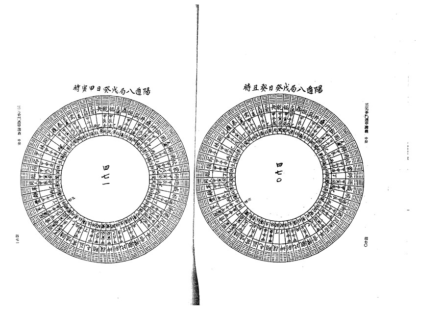 zhong0056