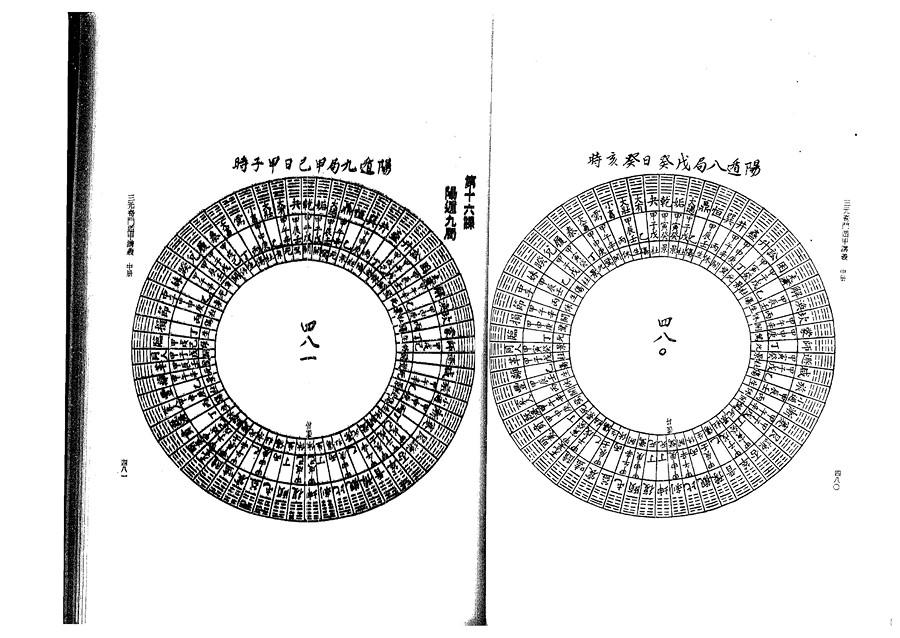 zhong0061