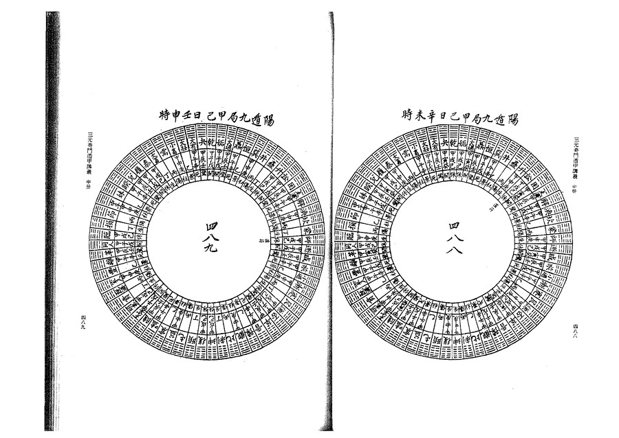 zhong0065
