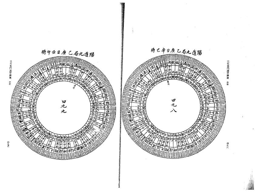 zhong0070